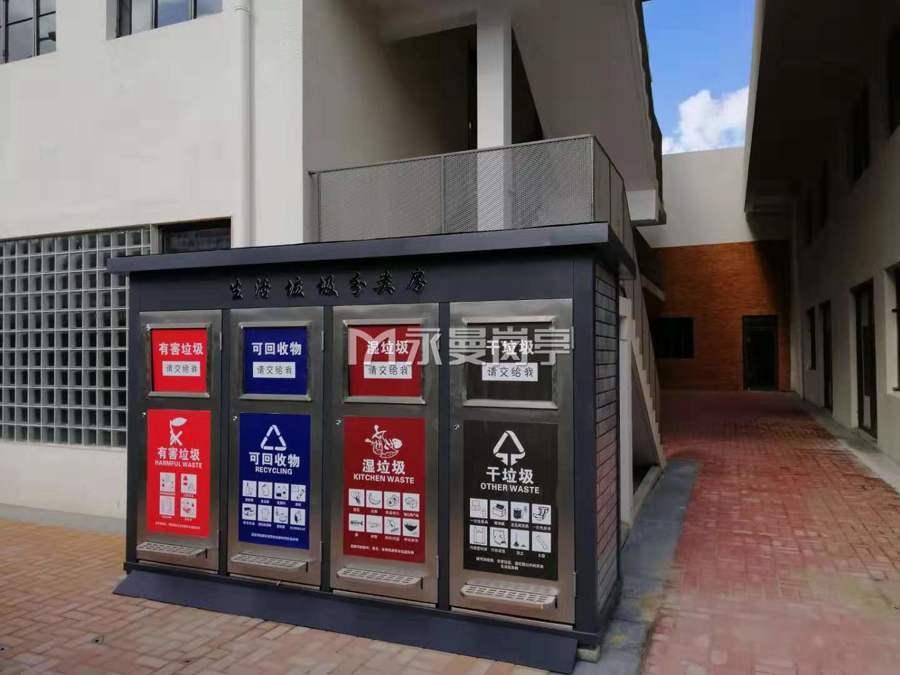 垃圾分类房