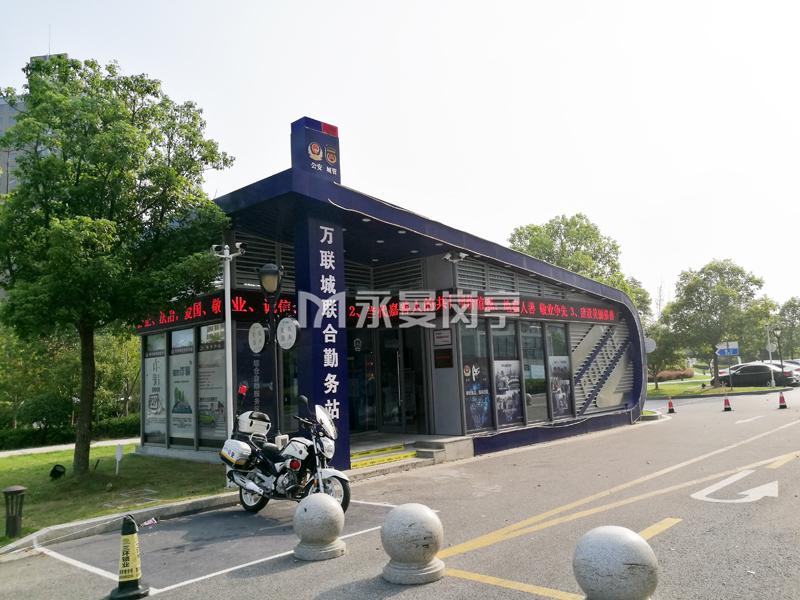 浙江嘉善万城公安城管联合警务站