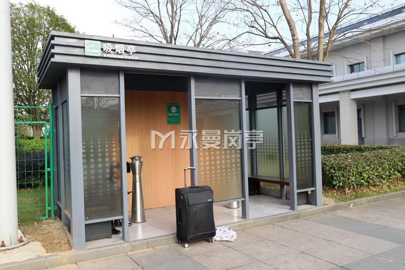 浙江宁波奉化高铁站室外吸烟亭