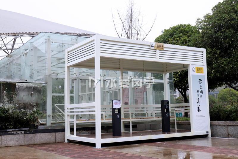 贵州毕节体育广场室外吸烟亭