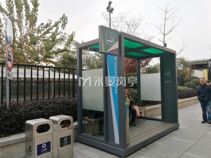 上海宝山龙湖天街室外吸烟亭