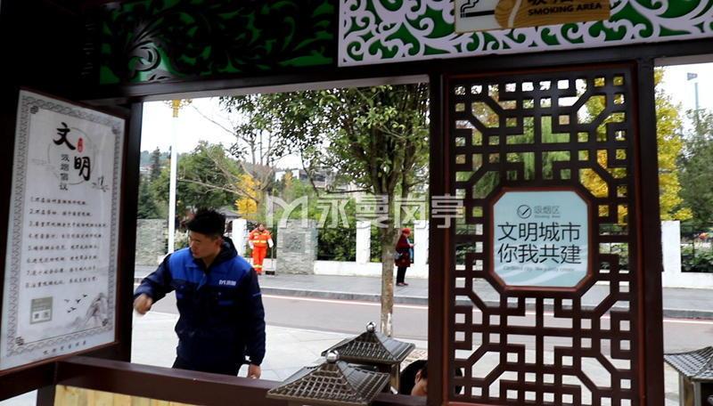 贵州毕节人民公园景观吸烟亭