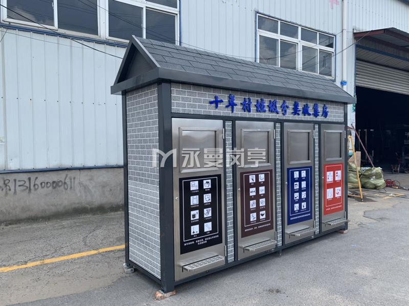 上海扬行镇小区垃圾分类收集房