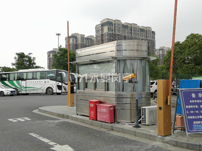 上海顾村公园停车场保安管理收费岗亭