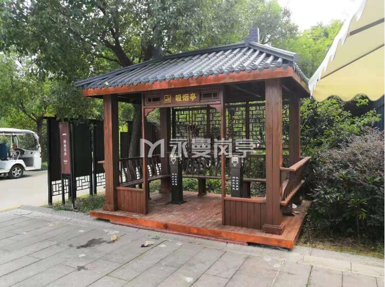 公园四角防腐木景观吸烟亭