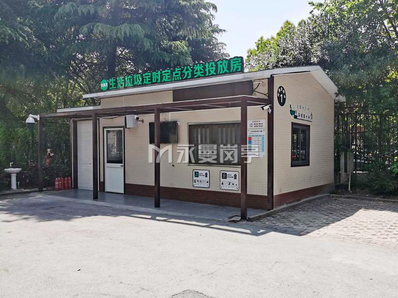 江苏昆山新港湾社区生活垃圾定时定点投放收集房