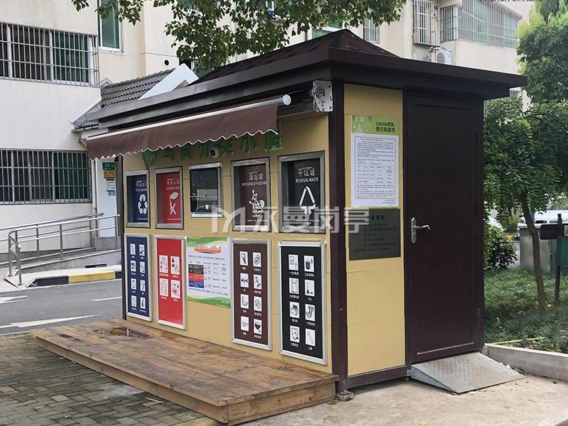 上海闵行四分类垃圾分类小屋