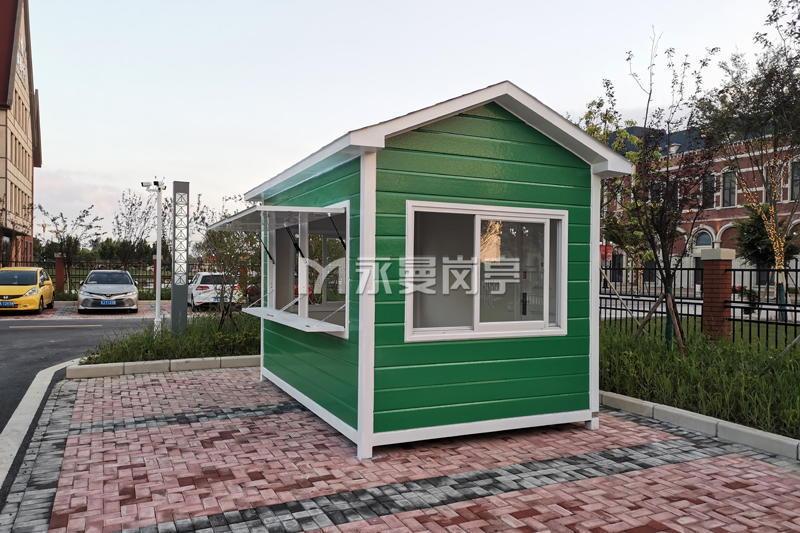翠绿荷兰风情液压开启式售货亭