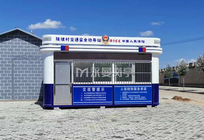 宁夏彭阳县陡坡村公安安全劝导站