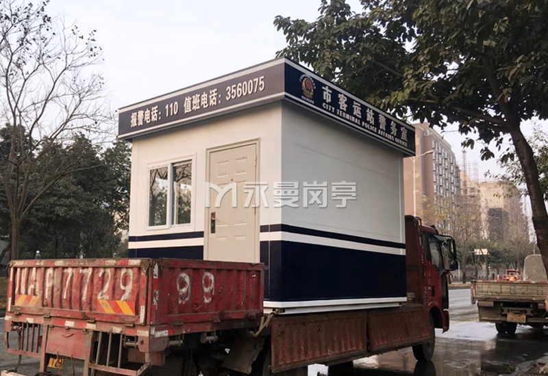 四川广元利州区分局汽车站派出所警务室