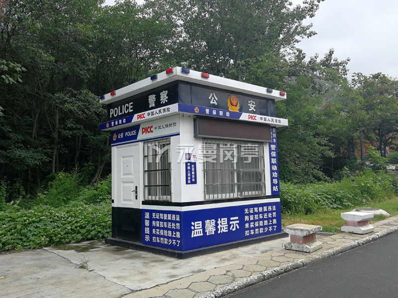 少林寺警务室