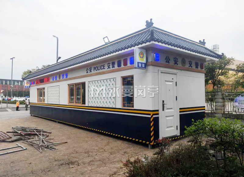 四川雅安公安大队仿古综合警务工作站