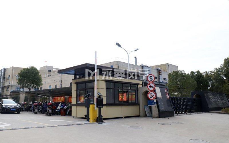 上海阿拉丁生化科技股份有限公司门卫保安岗亭