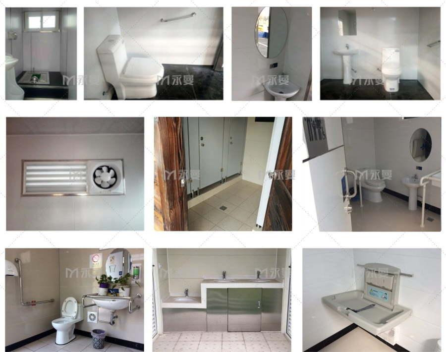 环保厕所配置