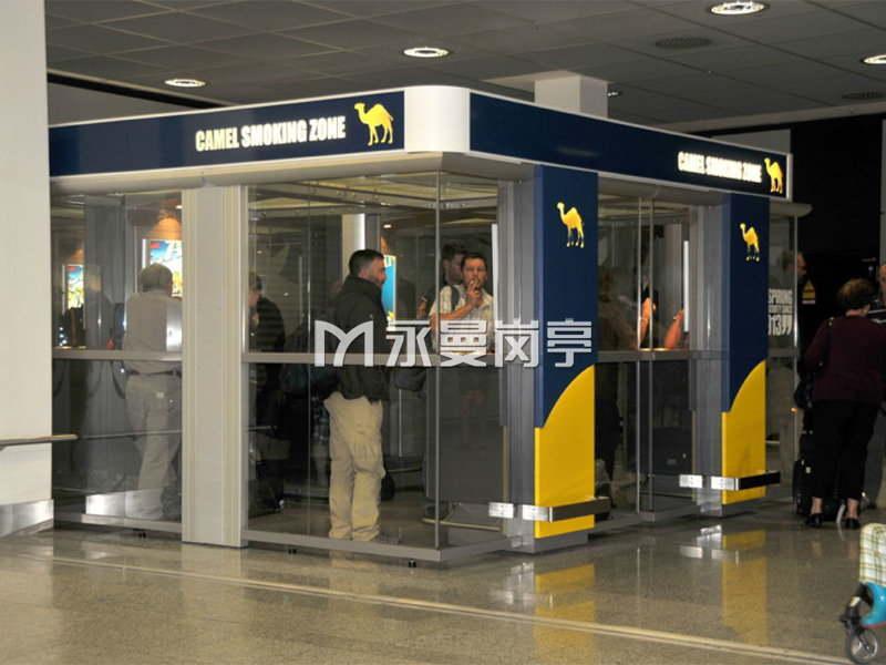 机场吸烟室定制