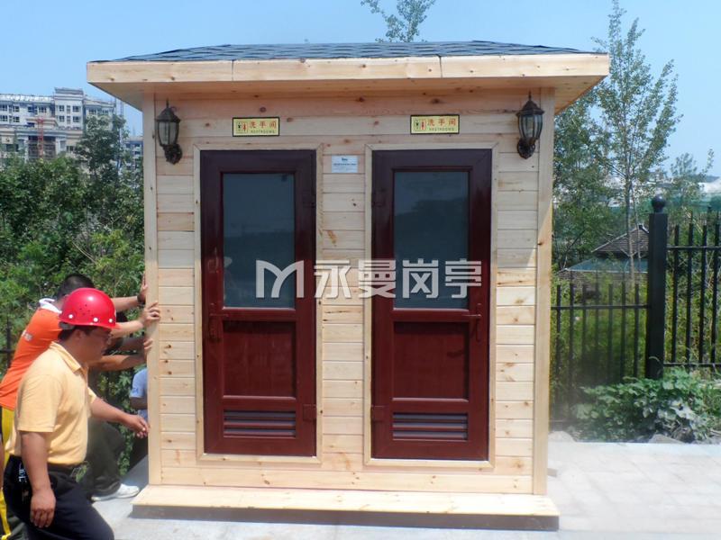 城郊双蹲位移动厕所
