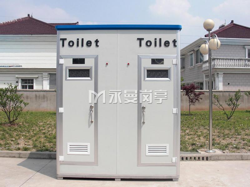 免水打包双蹲位环保厕所