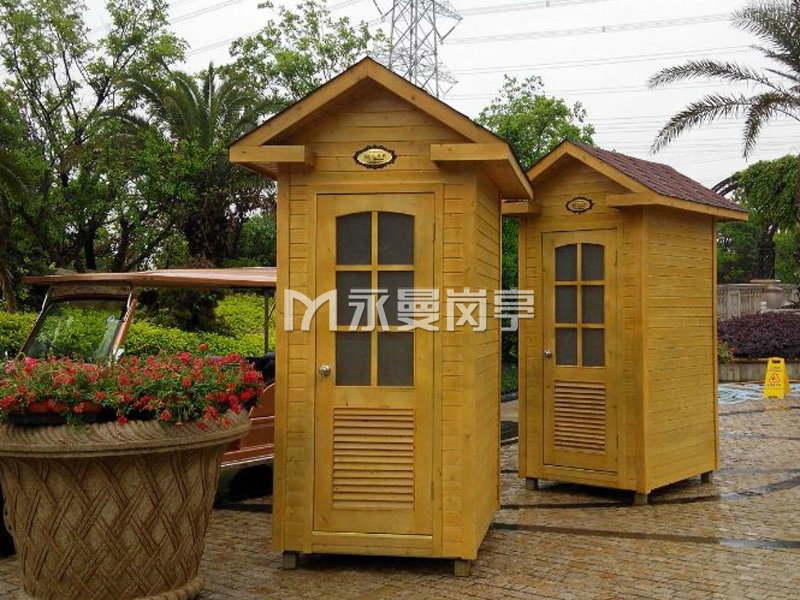 公园单体移动厕所