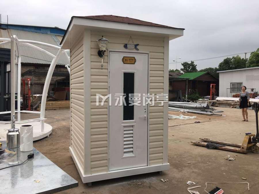 实惠型单体环保厕所
