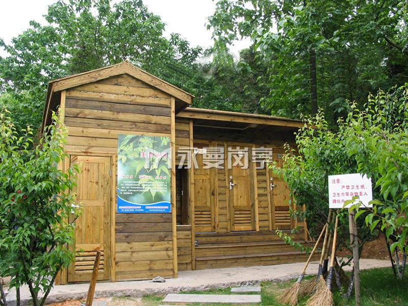 景区环保厕所定制