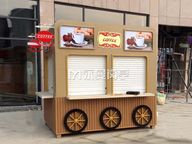 商业街咖啡奶茶售货亭