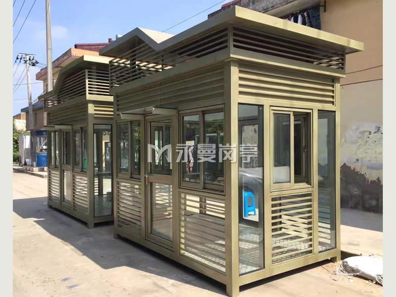 金色钢结构保安收费岗亭