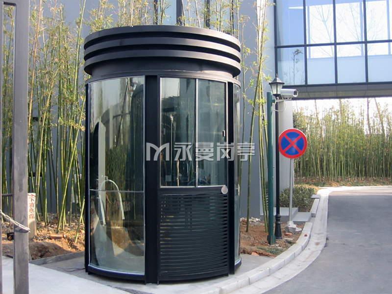 圆形钢结构保安亭