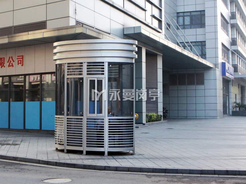 椭圆形钢结构保安亭