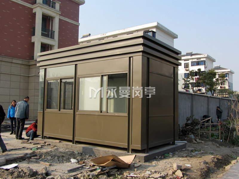 小区钢结构保安房