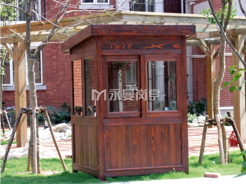别墅区木质保安岗亭