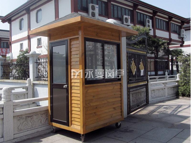 古商业街防腐木保安亭