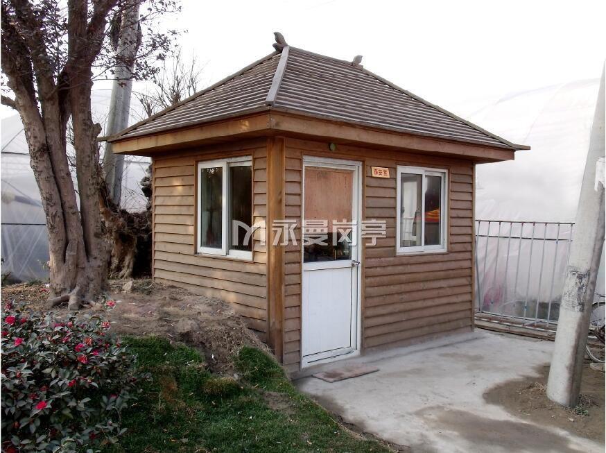 生态防腐木材质保安室