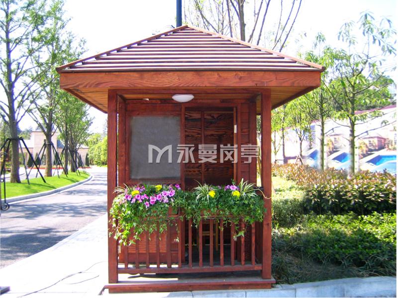 别墅区防腐木材质保安室
