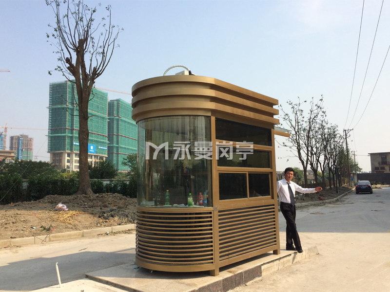 物业钢结构保安岗亭