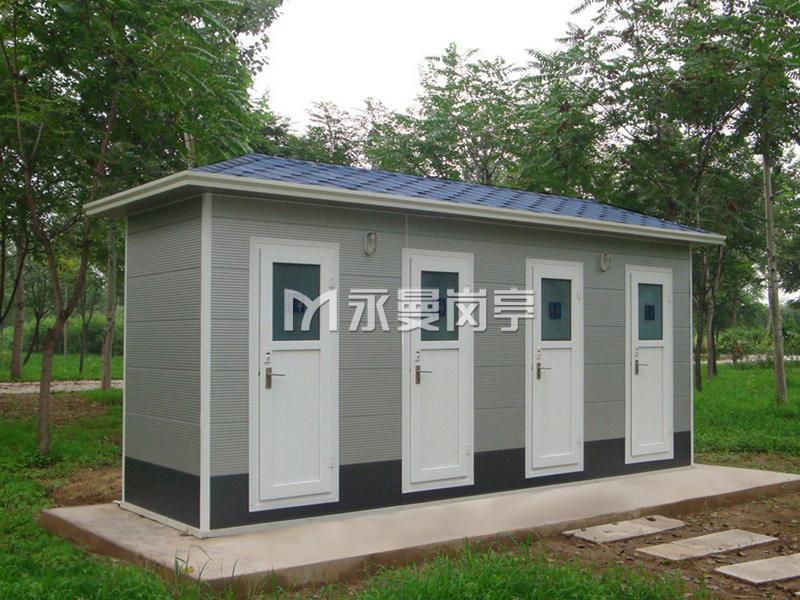 公园移动环保厕所供应