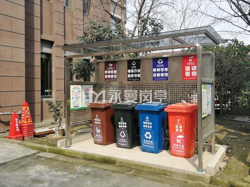 不锈钢敞开式垃圾分类亭