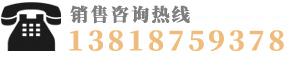 岗亭厂家电话:13818759378