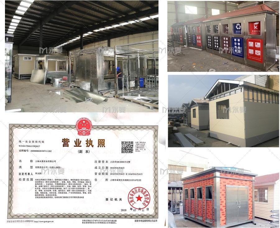 上海垃圾房生产厂家