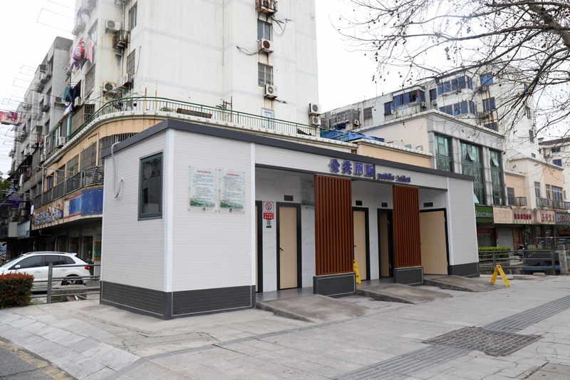 昆山街道公共厕所